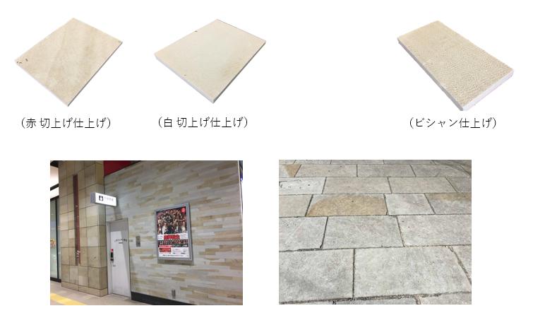 webpage用画像_下浦石.png