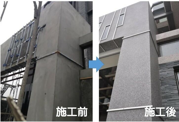 before n after_建物門柱.jpg