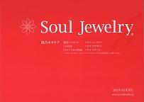 soul jewelry 01.jpg